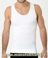 خرید گن لاغری مردانه کاسمارا |۰۹۳۵۹۴۸۲۳۲۴