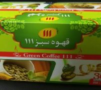 قهوه سبز ۱۱۱