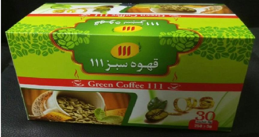 خرید قهوه 111